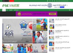 soccerethiopia.net