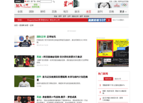 soccerfanz.com.my