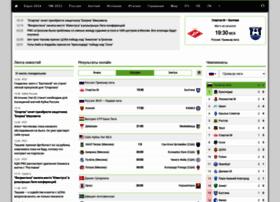 soccerland.ru