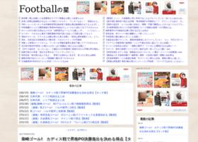 soccermatome2ch.seesaa.net