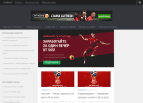 soccerpub.ru