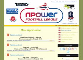 soccertip.ru