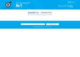 soceti.ru