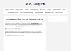 sochi-realty.info