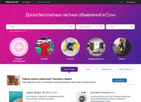 sochi.barahla.net