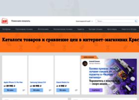 sochi.mobiguru.ru