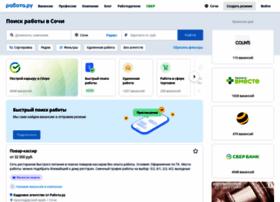 sochi.rabota.ru