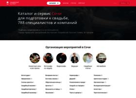 sochi.unassvadba.ru