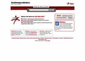 sochineniya-referati.ru