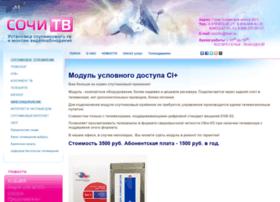 sochitv.info