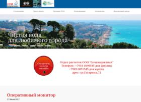 sochivodokanal.ru