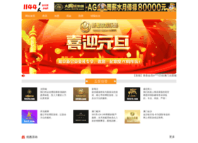 soci.com.cn