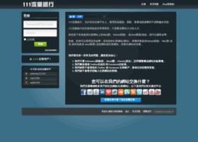 social-traffic.ebookboxs.com