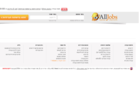 social.alljobs.co.il