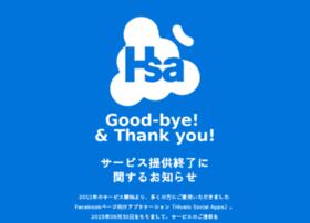 social.hivelocity.co.jp
