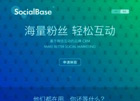 socialbase.cn