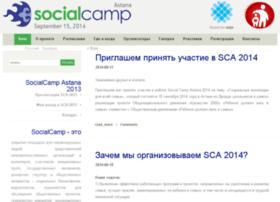 socialcamp.kz