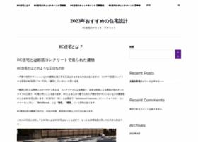 socialcasehistoryforum.com