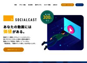 socialcast.jp