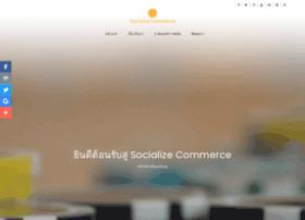 socializecommerce.com