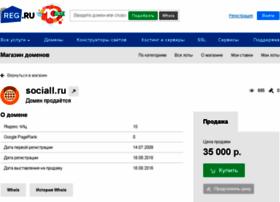 sociall.ru