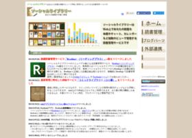 sociallibrary.jp