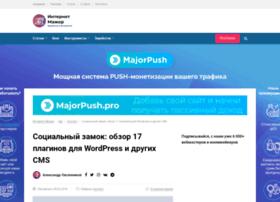 sociallocker.ru