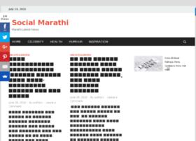 socialmarathi.com