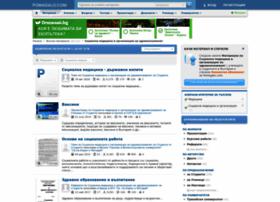 socialna-medicina-i-organizaciya-na-zdraveopazvaneto.pomagalo.com