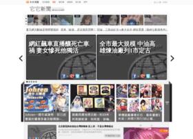 socialnews.gamme.com.tw