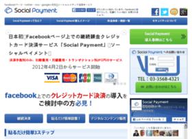 socialpayment.jp