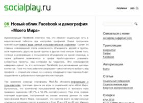 socialplay.ru