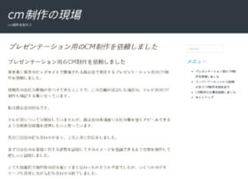 socialsmash.net