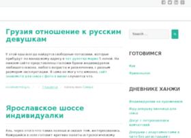 socialwatchdog.ru
