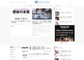 socialzine.net