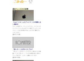 socialzukan.com