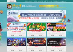 socibook.com