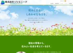 socieneed.co.jp