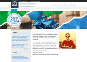 sociology.kharkov.ua