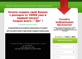 sockrovissha-ffi.ru