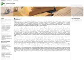 socnauka.ru