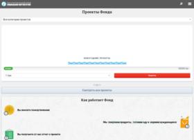 socpartnerstvo.org