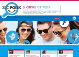 socpoisk.com