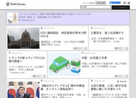 socra.net