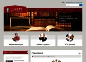 socrates.vsau.org