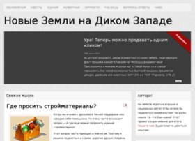 socwall.ru