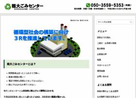 sodai-gomi.org