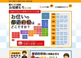 sodaigomi-omitsumori.com