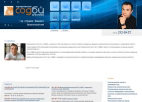 sodby.info