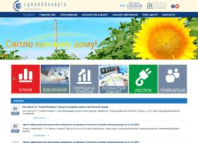 soe.com.ua